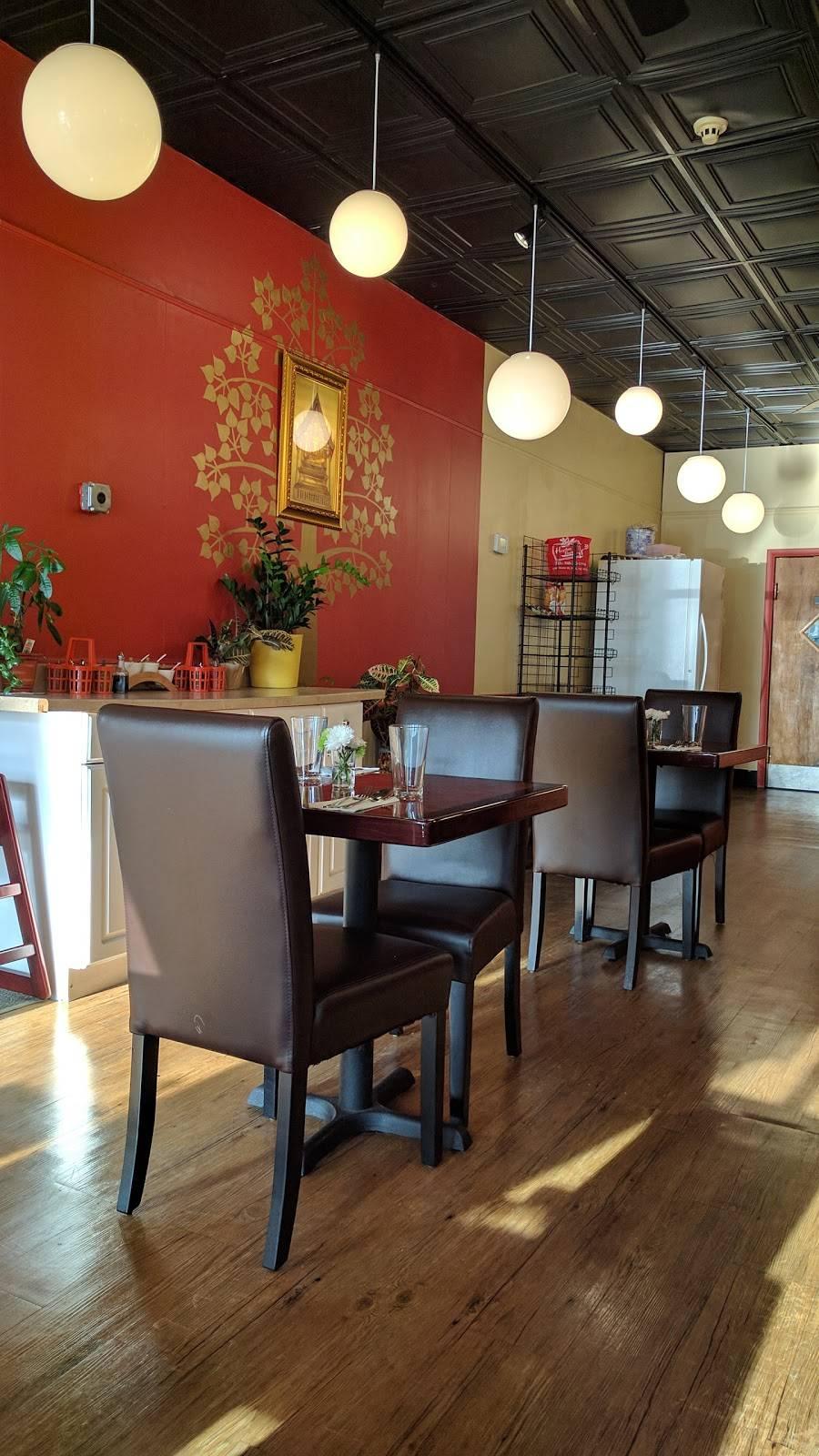 Herbs Thai Kitchen | restaurant | 1789 NJ-88, Brick, NJ 08724, USA | 8482321214 OR +1 848-232-1214
