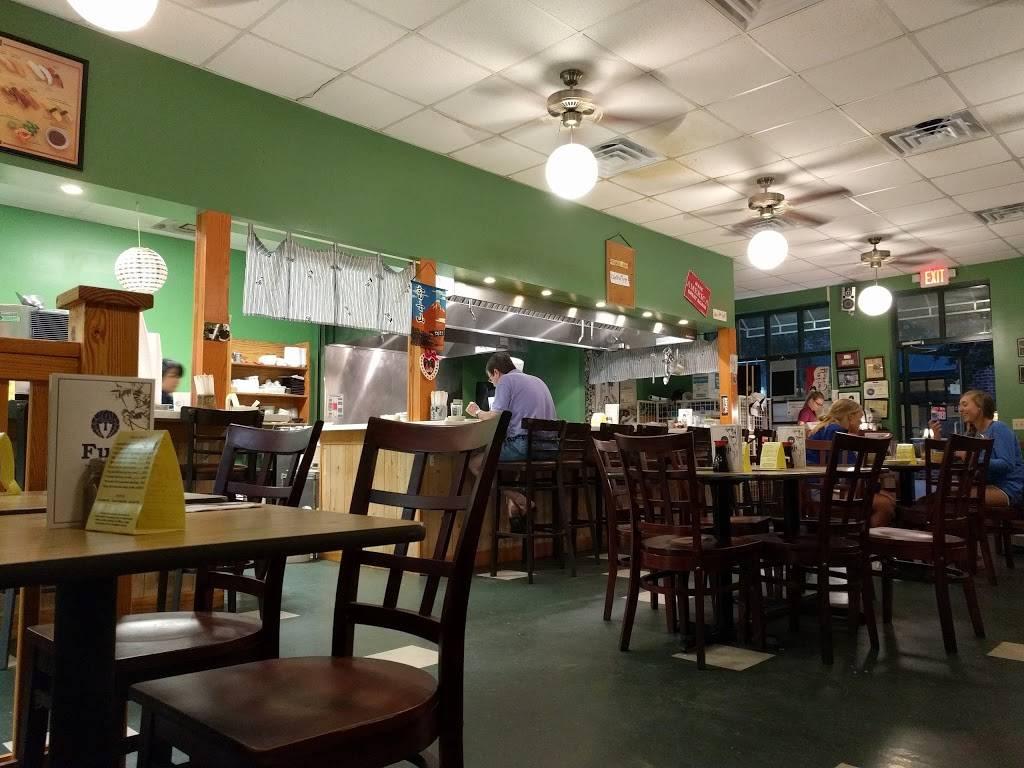 Fuji Teppanyaki Restaurant | restaurant | 97 Sea Island Pkwy #202, Beaufort, SC 29907, USA | 8435242662 OR +1 843-524-2662