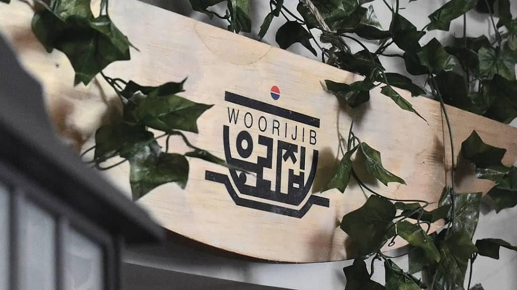 WOORIJIB   restaurant   2017 Rue Peel, Montréal, QC H3A 1T6, Canada   5146588889 OR +1 514-658-8889