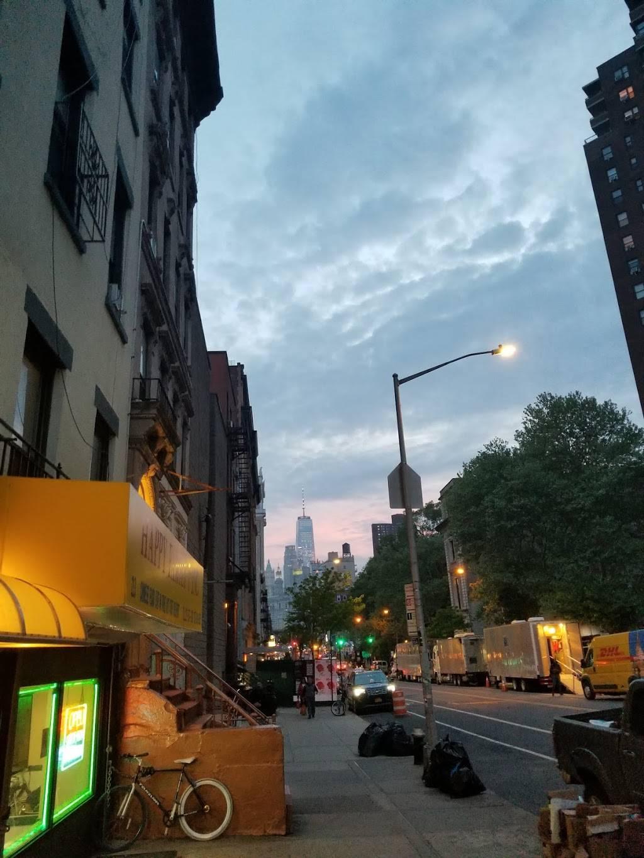 Happy Family | restaurant | 213 E Broadway # A, New York, NY 10002, USA | 2122540624 OR +1 212-254-0624
