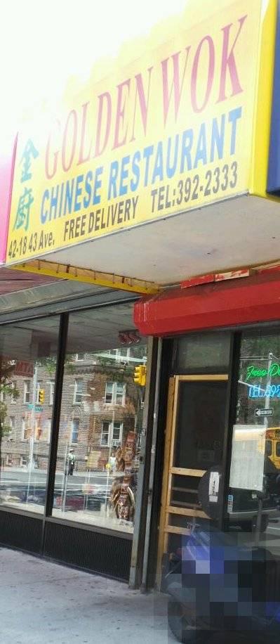 Golden Woks | restaurant | 2511, 4218 43rd Ave, Sunnyside, NY 11104, USA | 7183922333 OR +1 718-392-2333