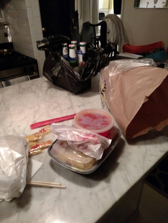 Yangs Happy Wok | restaurant | 175 Avenue C, New York, NY 10009, USA | 2122282555 OR +1 212-228-2555