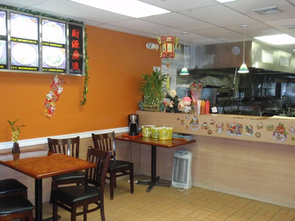 Garden China Restaurant 81 Broadway Elmwood Park Nj 07407 Usa
