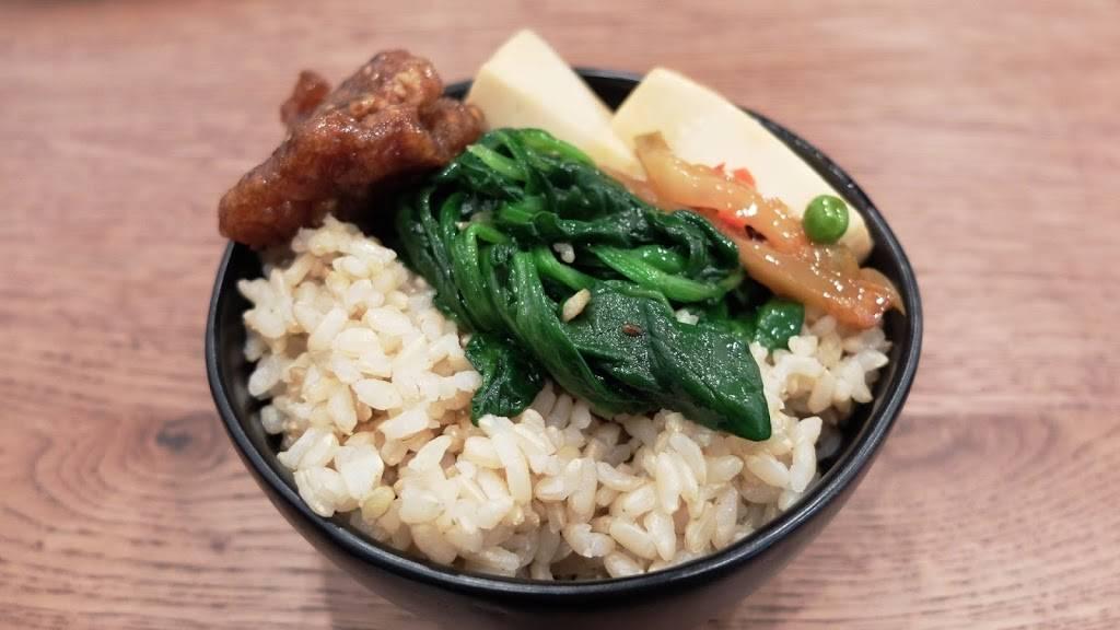Chun Vegetarian   restaurant   582 Nostrand Ave, Brooklyn, NY 11216, USA   3476278080 OR +1 347-627-8080