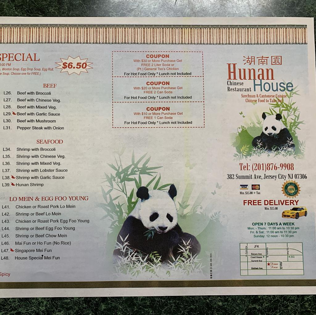 Hunan House | restaurant | 382 Summit Ave, Jersey City, NJ 07306, USA | 2018769908 OR +1 201-876-9908