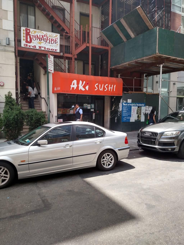 Aki Sushi | restaurant | 212 E 52nd St, New York, NY 10022, USA | 2128938266 OR +1 212-893-8266