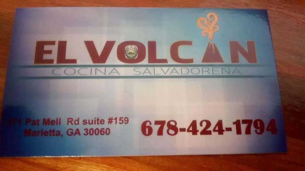 El Volcan | restaurant | 371 Pat Mell Rd SE #159, Marietta, GA 30060, USA | 6784241794 OR +1 678-424-1794