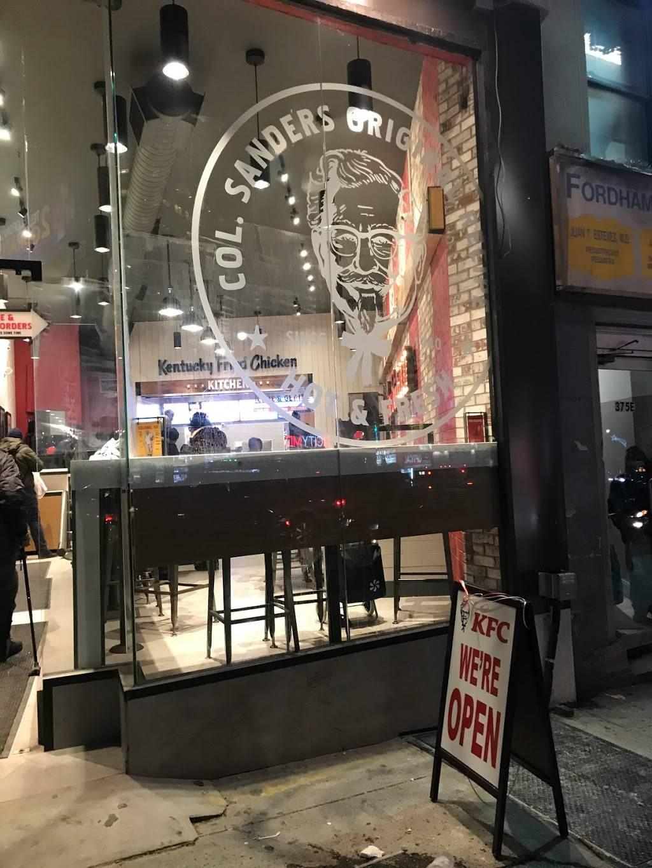 Krispy Kreme | bakery | 371 E Fordham Rd, The Bronx, NY 10458, USA | 8004574779 OR +1 800-457-4779