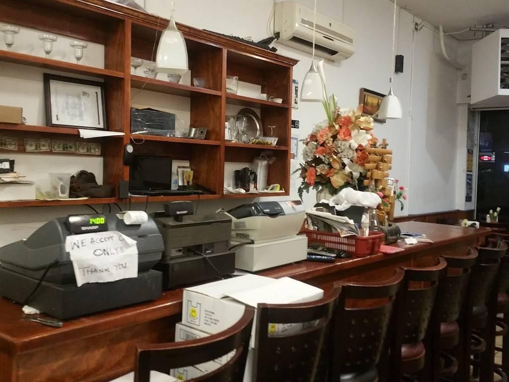 Sanbra Door Restaurant | restaurant | 861 E Tremont Ave, Bronx, NY 10460, USA | 7182943300 OR +1 718-294-3300