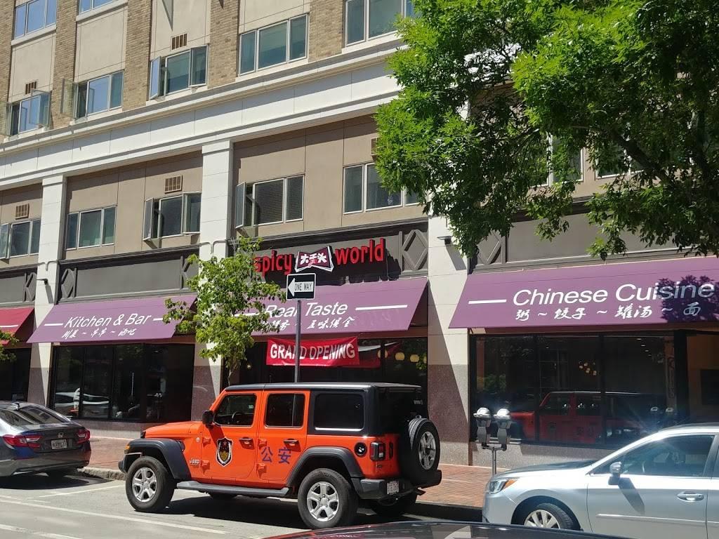 Spicy World   restaurant   157 Pleasant St, Malden, MA 02148, USA   7813389888 OR +1 781-338-9888