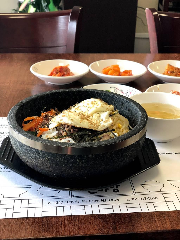 HanMaDang | restaurant | 1347 16th St, Fort Lee, NJ 07024, USA | 2019175510 OR +1 201-917-5510