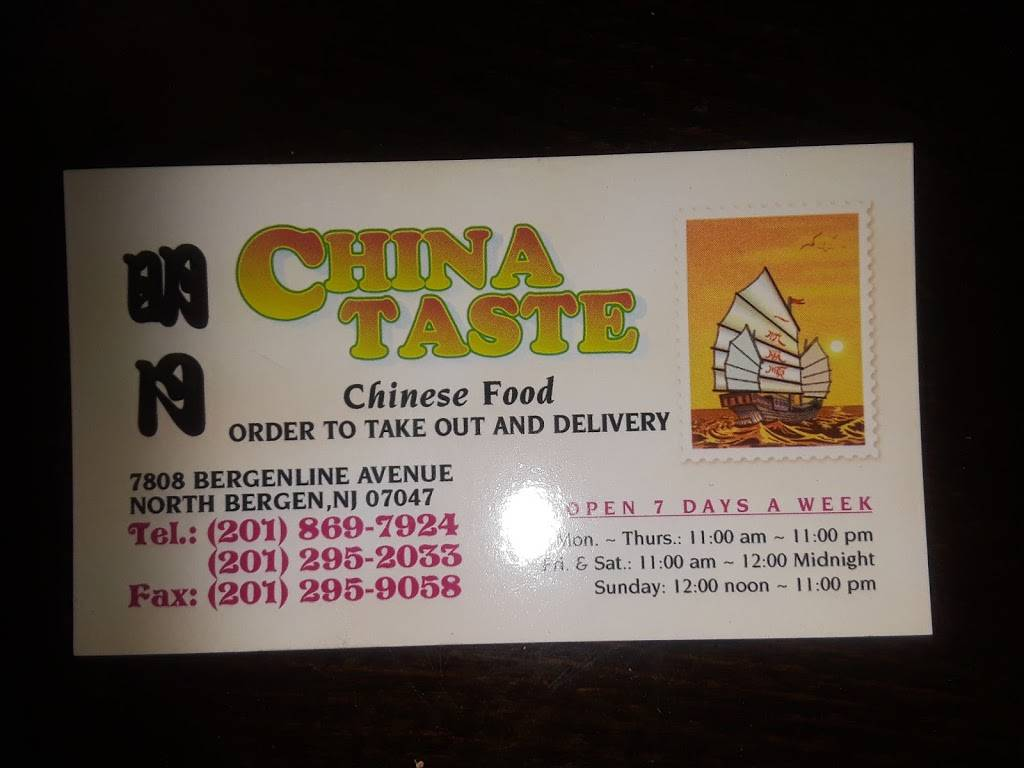 China Taste | restaurant | 7808 Bergenline Ave, North Bergen, NJ 07047, USA | 2018697924 OR +1 201-869-7924