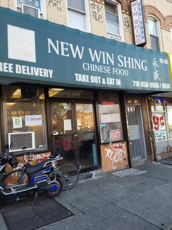 New Win Shing | restaurant | 48-06 Broadway, Long Island City, NY 11103, USA | 7189569688 OR +1 718-956-9688