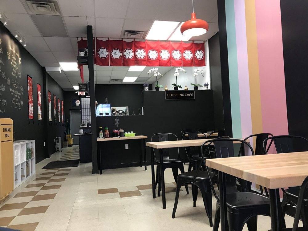 Songs dumpling cafe | restaurant | 102-06 Metropolitan Ave #1S, Forest Hills, NY 11375, USA | 3479608818 OR +1 347-960-8818