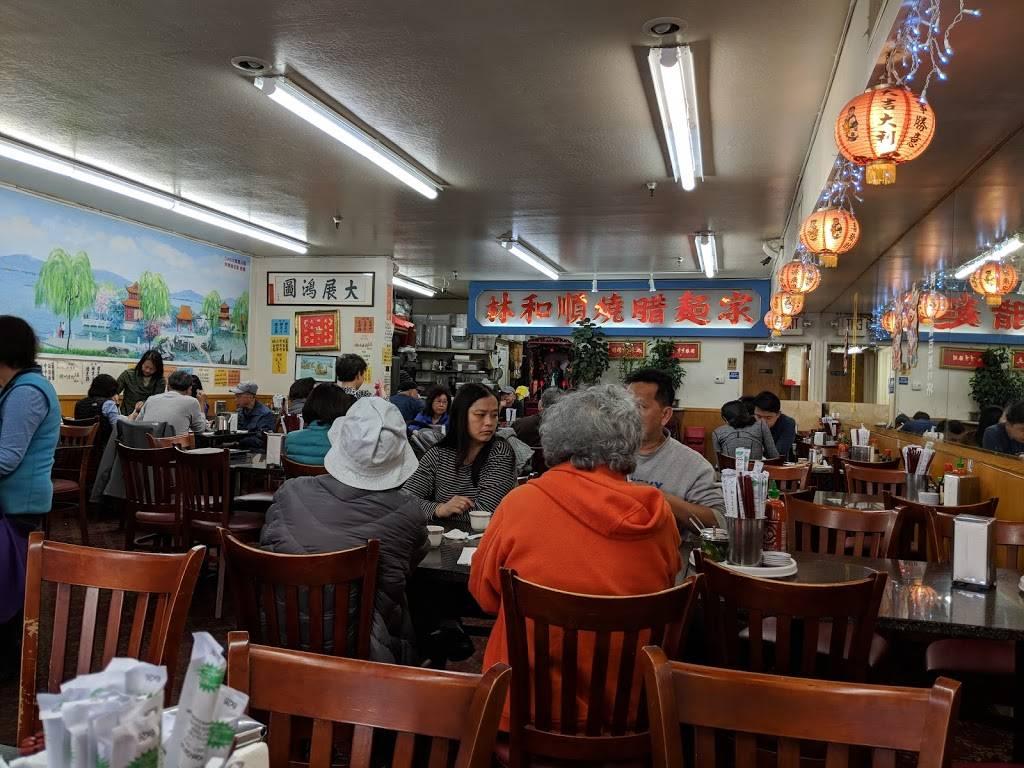 林和順燒腊麵家 | restaurant | 2335 Irving St, San Francisco, CA 94122, USA