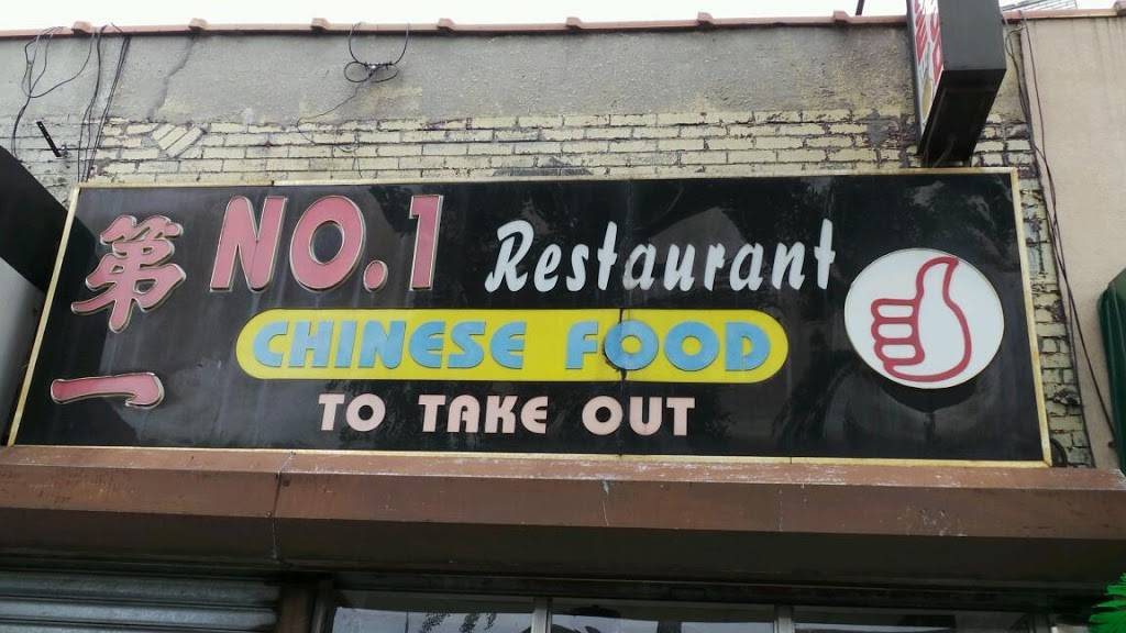 No. 1 | restaurant | 7 W Tremont Ave, Bronx, NY 10453, USA | 7182945294 OR +1 718-294-5294