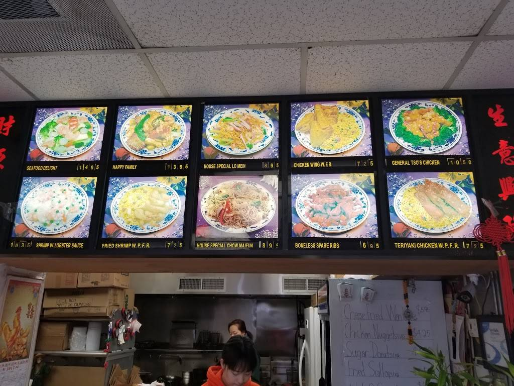 Golden Dragon Chinese Restaurant   restaurant   3826 State Rd S-8-52, St Stephen, SC 29479, USA   8435675995 OR +1 843-567-5995