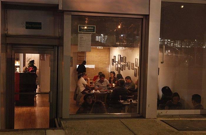 May Kaidee East Broadway | restaurant | 215 E Broadway, New York, NY 10002, USA | 2124481200 OR +1 212-448-1200