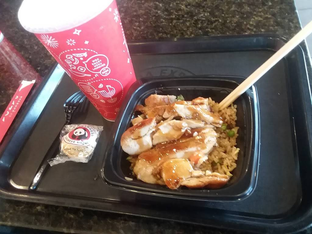 Panda Express | meal takeaway | 2521 N Prospect Ave, Champaign, IL 61822, USA | 2173550774 OR +1 217-355-0774