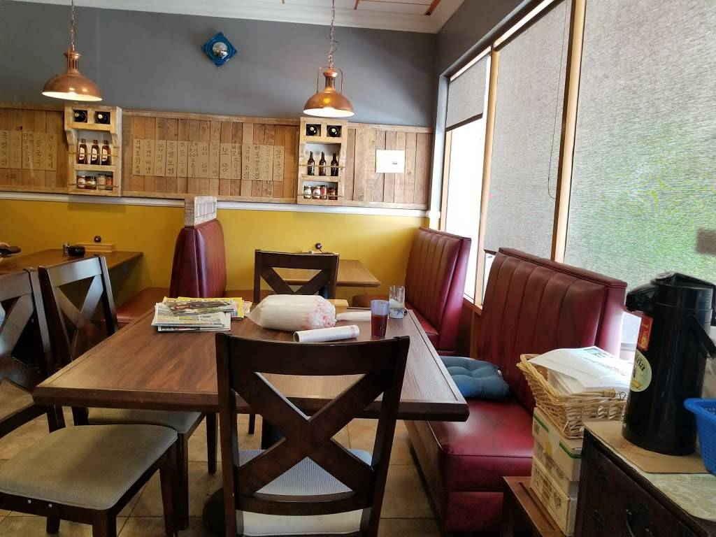 Samgeoli Korean Restaurant | restaurant | 2051 N Euclid St, Fullerton, CA 92835, USA | 7147731168 OR +1 714-773-1168