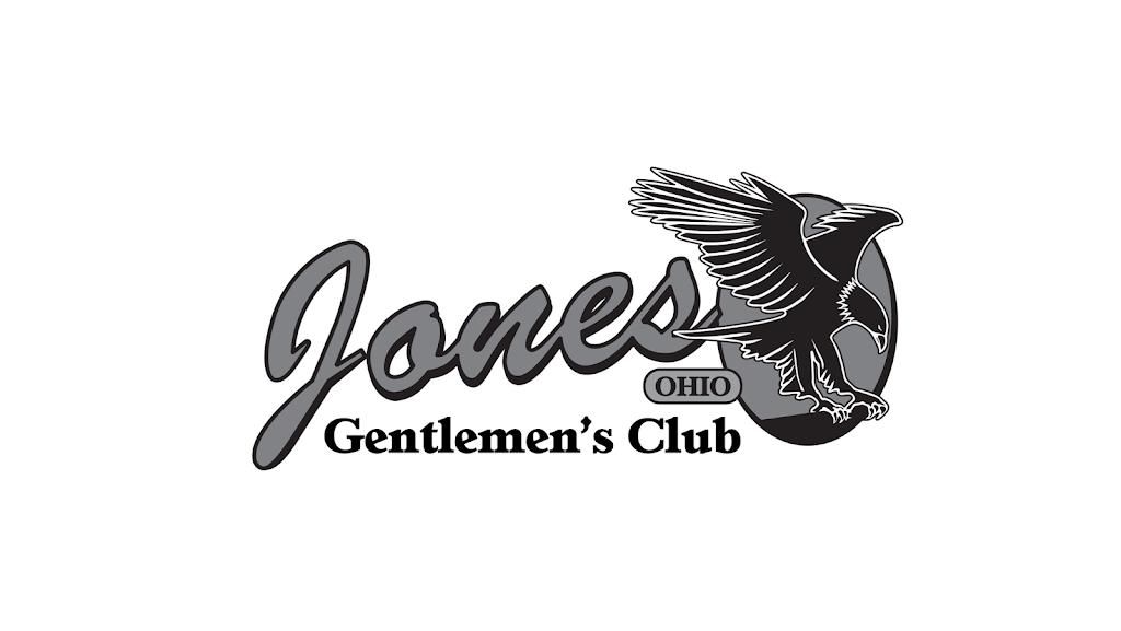 Jones Ohio Gentleman's Club | night club | 1306 Brittain Rd, Akron, OH 44310, USA | 2342078604 OR +1 234-207-8604