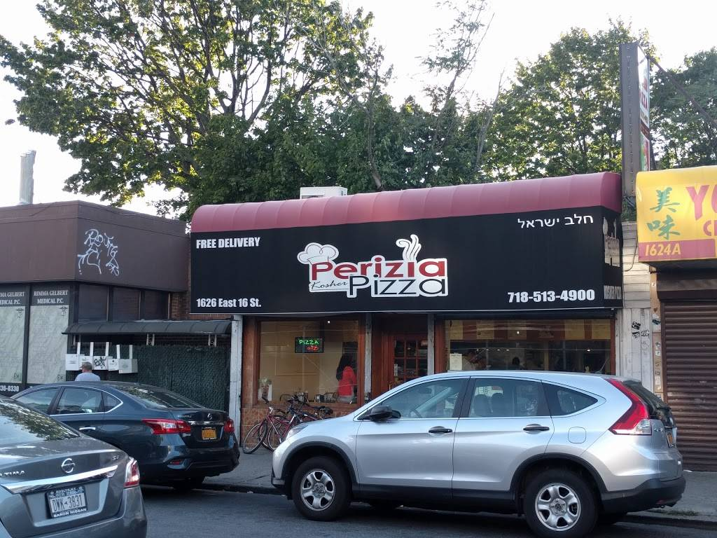 Perizia Kosher Pizza (Kings Highway) | meal delivery | 1626 East 16th Street, Brooklyn, NY 11229, USA | 7185134900 OR +1 718-513-4900