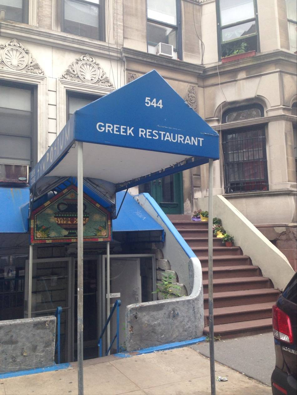 Symposium | restaurant | 544 W 113th St, New York, NY 10025, USA | 2128651011 OR +1 212-865-1011