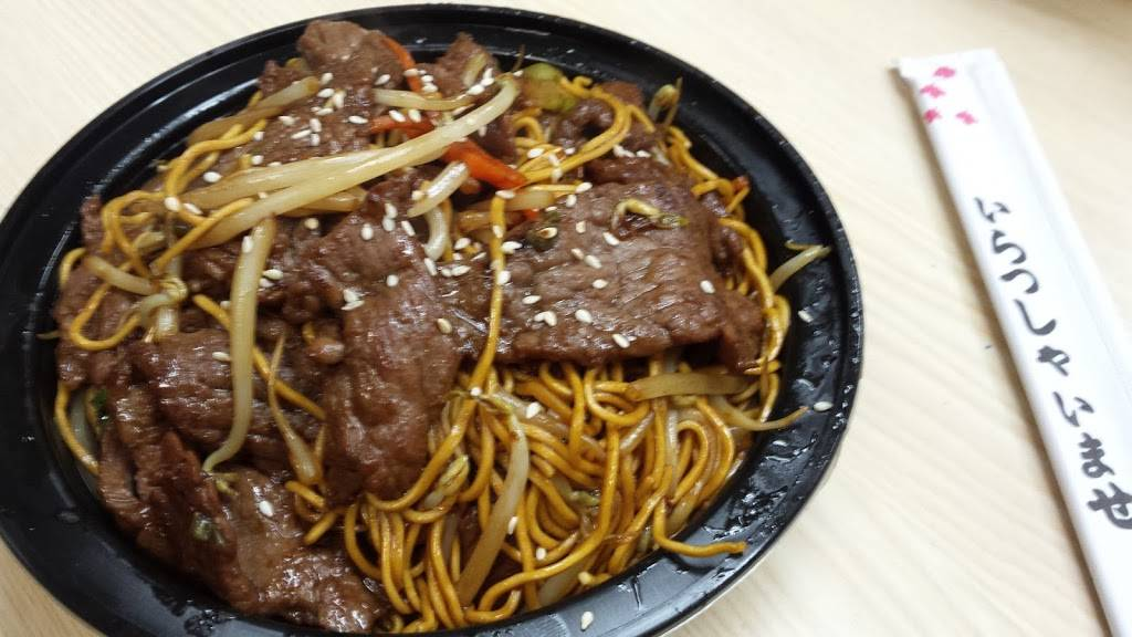 Chef Wok | meal takeaway | 845 10th St W, Owen Sound, ON N4K 3S1, Canada | 5193722088 OR +1 519-372-2088