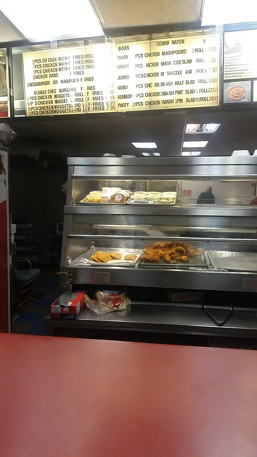 Kennedys Fried Chicken | restaurant | 392 Main St, Beacon, NY 12508, USA | 8458318411 OR +1 845-831-8411