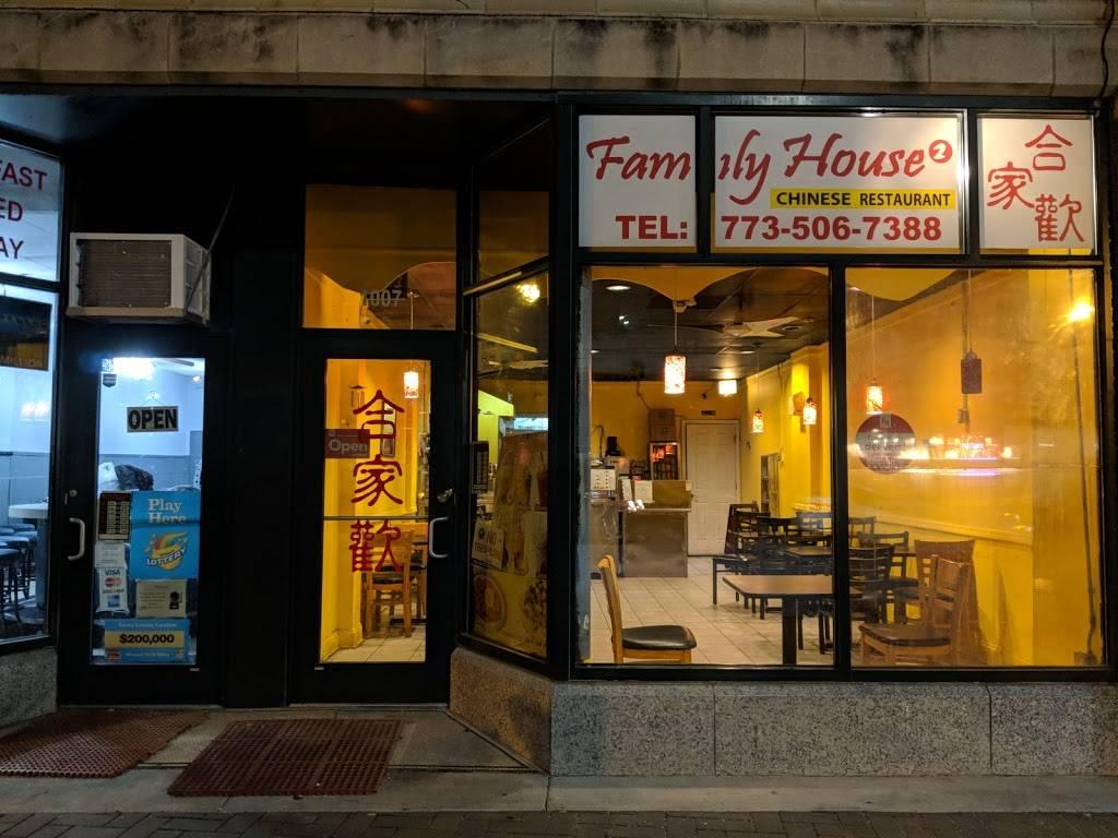 Family House Restaurant | restaurant | 1007 W Argyle St, Chicago, IL 60640, USA | 7735067388 OR +1 773-506-7388