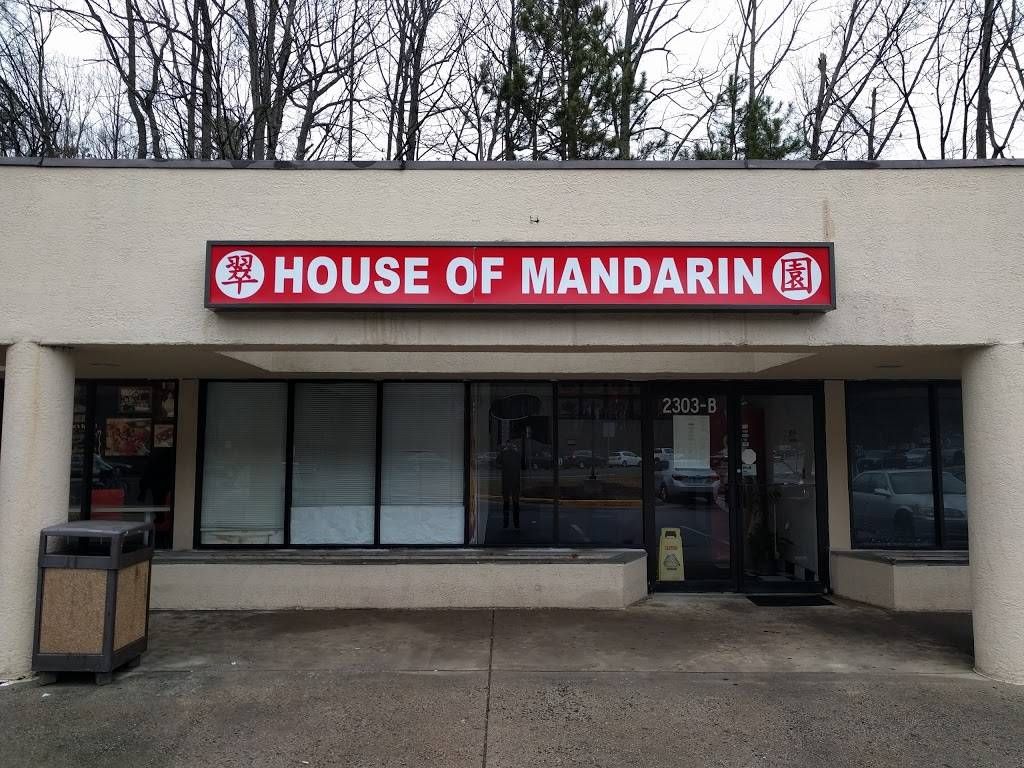 House Of Mandarin   restaurant   2303 Soapstone Dr B, Reston, VA 20191, USA   7036208888 OR +1 703-620-8888