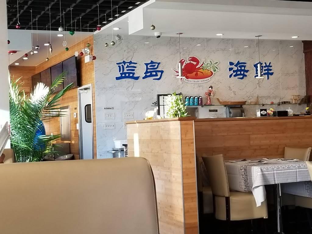Blue Island Seafood Restaurant 12601 S Western Ave Blue