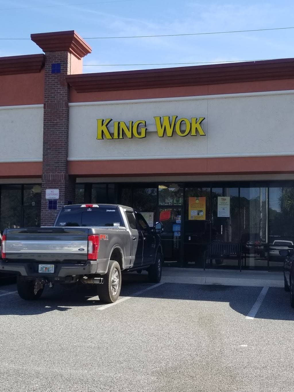 King Wok Chinese Take Out - Restaurant | 11043 Crystal