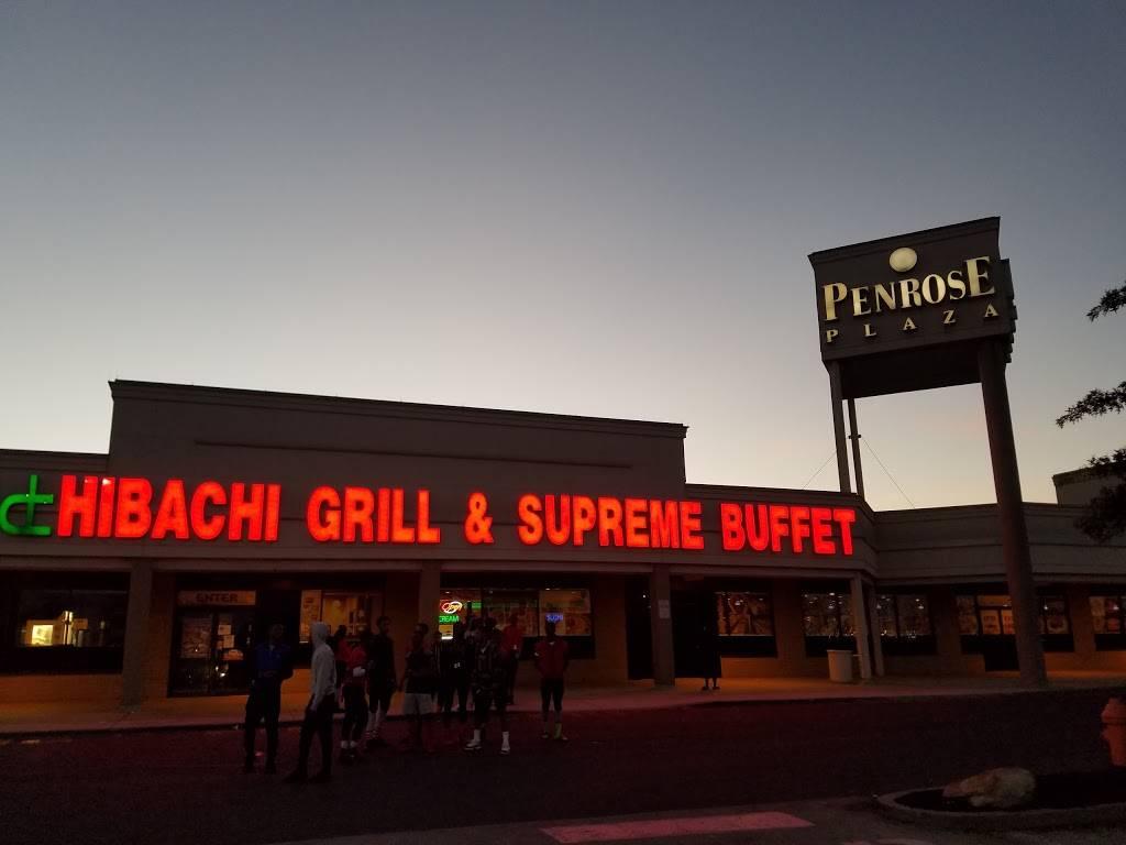 Hibachi Grill Supreme Buffet | restaurant | 3000 Island Ave, Philadelphia, PA 19153, USA