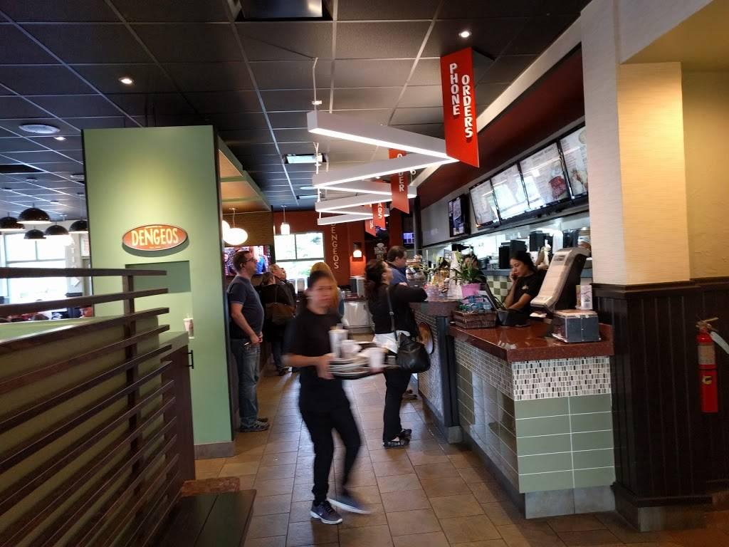 Dengeos   restaurant   3301 Main St, Skokie, IL 60076, USA   8476777911 OR +1 847-677-7911
