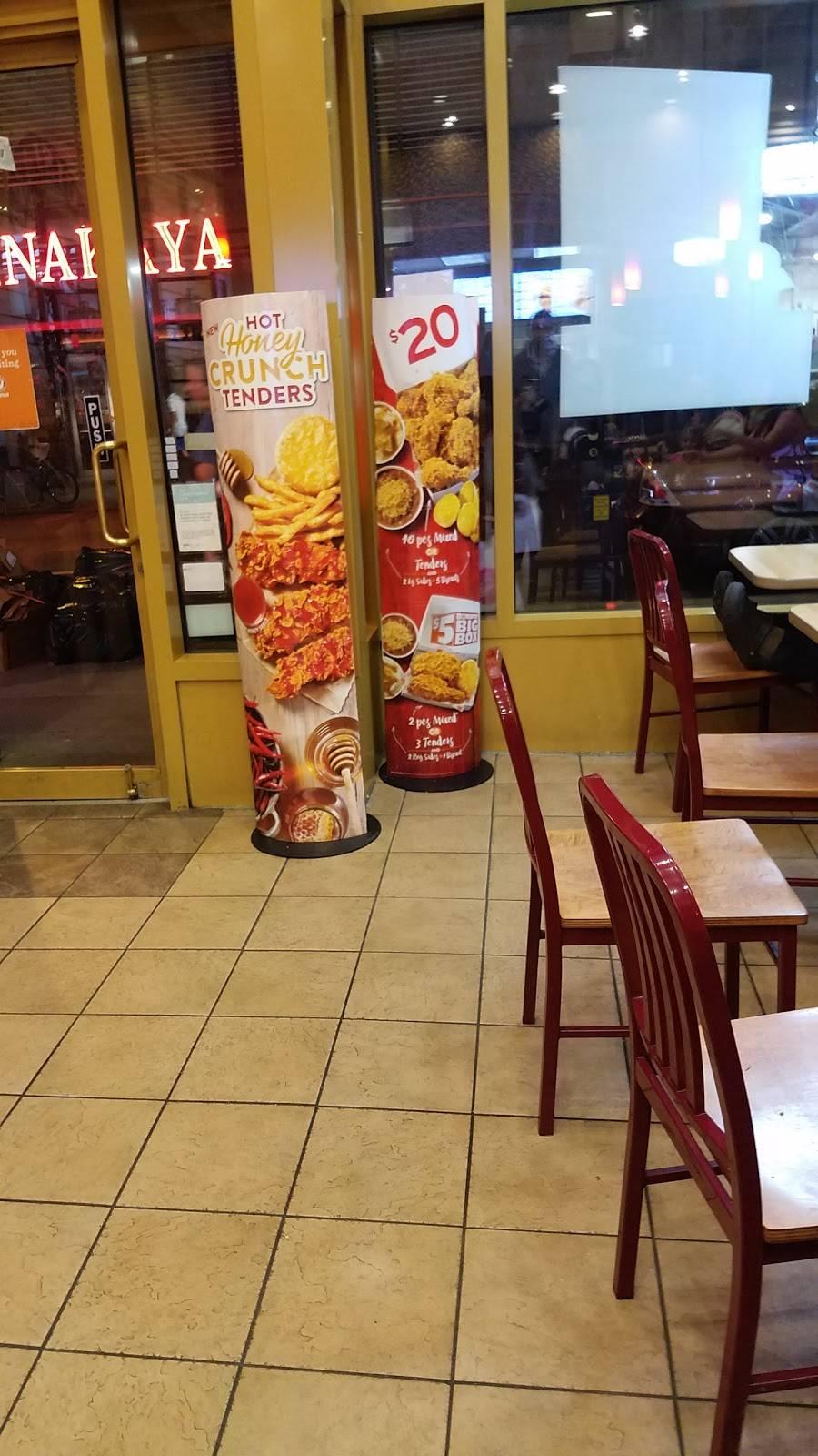 Popeyes Louisiana Kitchen | restaurant | 240 W 40th St, New York, NY 10018, USA | 2127647071 OR +1 212-764-7071