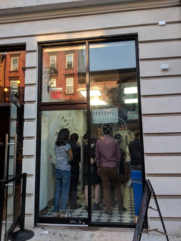 Taiyaki NYC - Williamsburg | cafe | 294 Bedford Ave, Brooklyn, NY 11249, USA | 9179091856 OR +1 917-909-1856