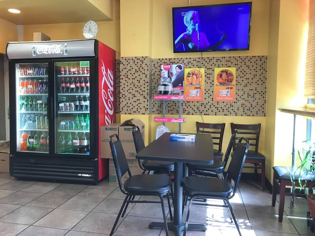 Yam Yam Chicken   meal takeaway   1418 Bergen Boulevard, #A, Fort Lee, NJ 07024, USA   2019444428 OR +1 201-944-4428