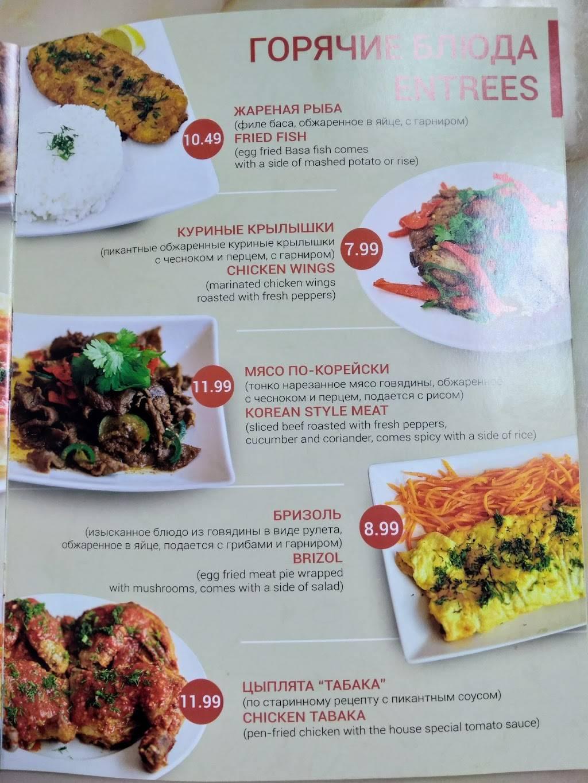 Eddie Fancy Food - У Тёщи   restaurant   8611 19th Ave, Brooklyn, NY 11214, USA   7182341940 OR +1 718-234-1940