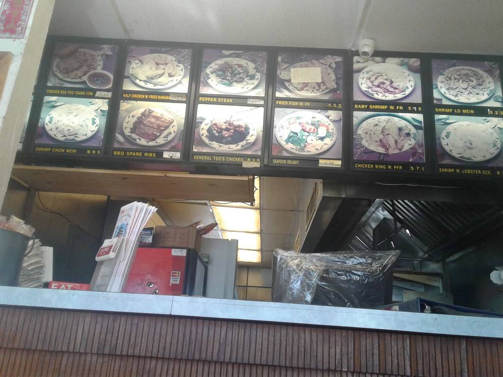 Taste Of China | restaurant | 946 Atwells Ave, Providence, RI 02909, USA | 4015215100 OR +1 401-521-5100