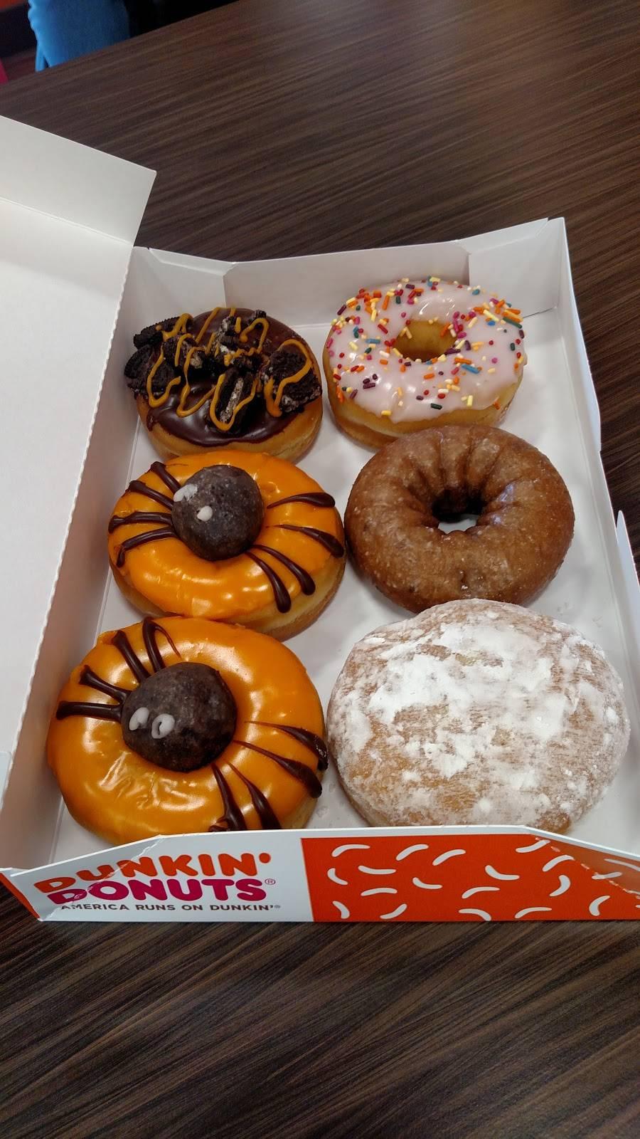 Dunkin | bakery | 291 University Blvd, Harrisonburg, VA 22801, USA | 5402175517 OR +1 540-217-5517