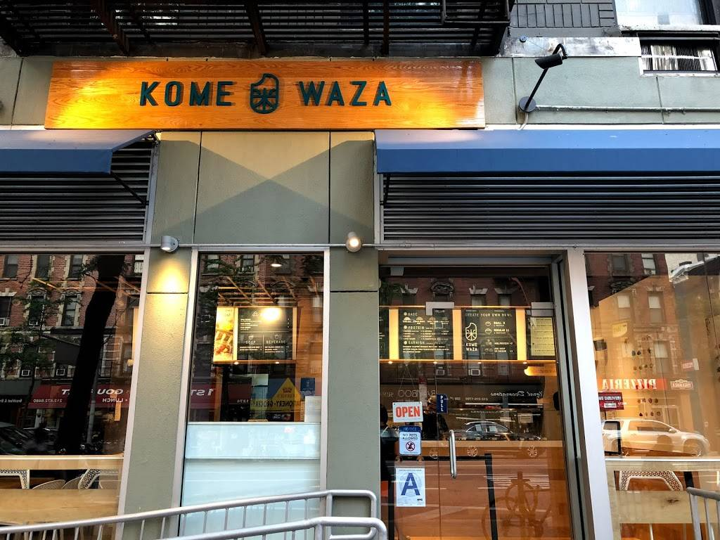 Kome Waza | restaurant | 1275 1st Avenue, New York, NY 10065, USA | 6468385828 OR +1 646-838-5828