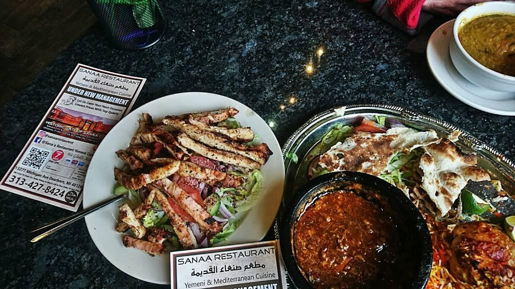 مطعم صنعاء القديمة --Sanaa Restaurant Yemeni Cuisine | restaurant | 13277 Michigan Ave, Dearborn, MI 48126, USA | 3134278424 OR +1 313-427-8424