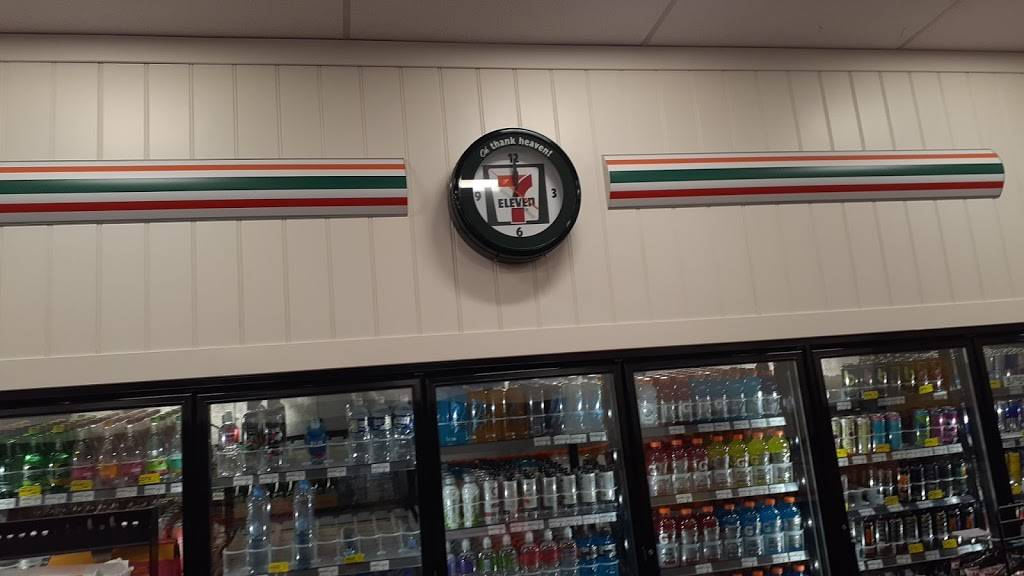 7-Eleven | bakery | 8251 Snowden River Pkwy, Columbia, MD 21045, USA | 4104616325 OR +1 410-461-6325