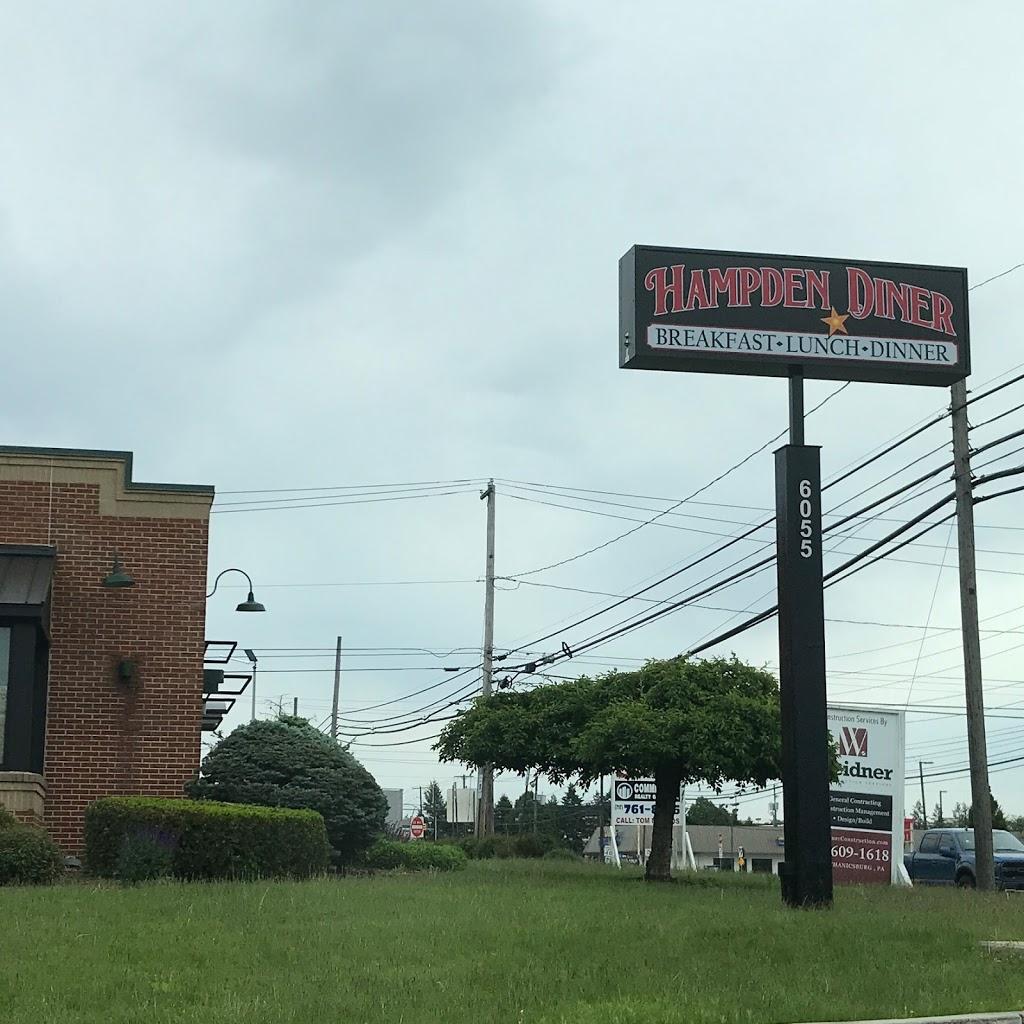 Hampden Diner | restaurant | 6055 Carlisle Pike, Hampden Township, PA 17050, USA