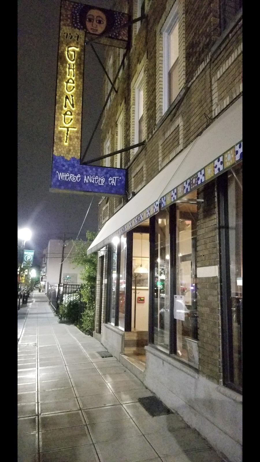 Ghenet | restaurant | 7312 Broadway, North Bergen, NJ 07047, USA | 2017669191 OR +1 201-766-9191
