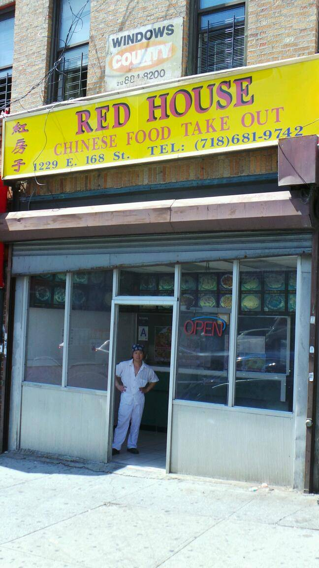 Red House | restaurant | 1229 Franklin Ave, Bronx, NY 10456, USA | 7186819742 OR +1 718-681-9742