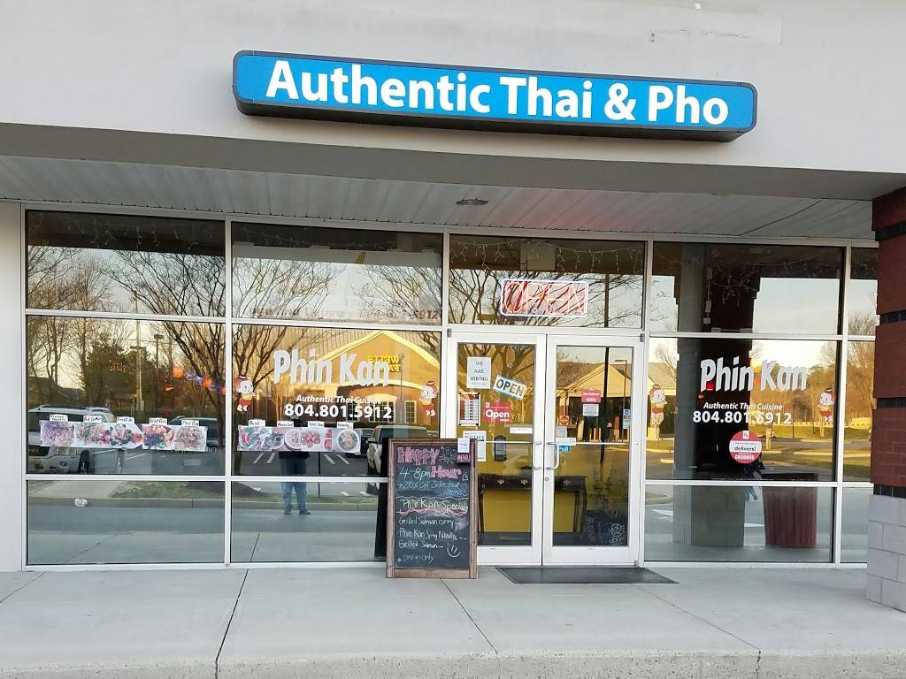 Pin Kan Thai Cuisine | restaurant | 3402 Pump Rd, Henrico, VA 23233, USA | 8048015912 OR +1 804-801-5912