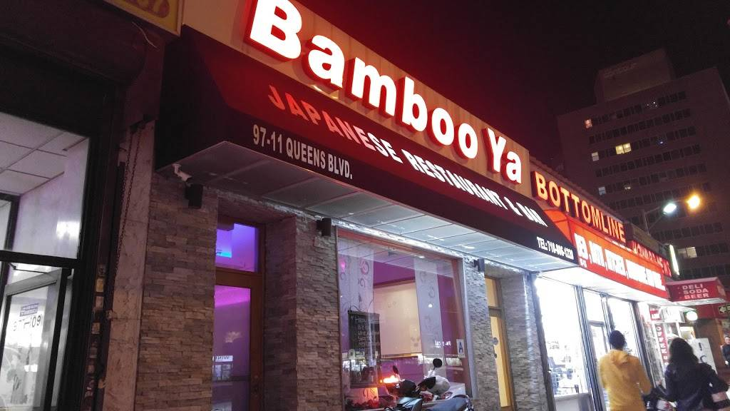 Bamboo Ya | restaurant | 97-11 Queens Blvd, Rego Park, NY 11374, USA | 7188061228 OR +1 718-806-1228