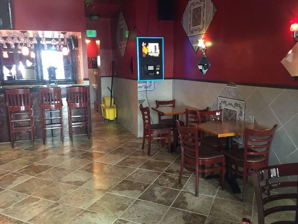 Bukanas   restaurant   2428 Hughes Ave, Bronx, NY 10458, USA